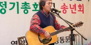 2016 송년회 04