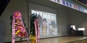 41회 졸업식